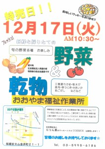 SKMBT_C22413120612020_0001